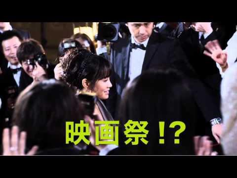 「AKB1/149 恋愛総選挙」プロモーション映像/ AKB48 [公式]