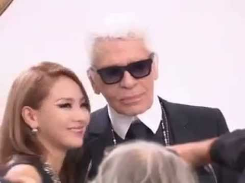 140708 Lee Chae Rin, Karl Lagerfeld at Haute Couture 2014 - Chanel Runway