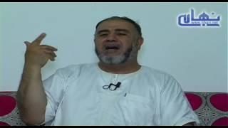 الشيخ عبد الله نهاري: ماذا يستفيد ابناء جلدتنا الذين يحاربون هويتنا و ملتنا ؟