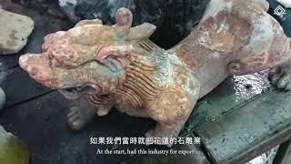 2020花蓮國際石雕藝術季:洄瀾石報