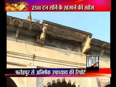 India TV special report on 2500 tonne gold fort in Fatehpur