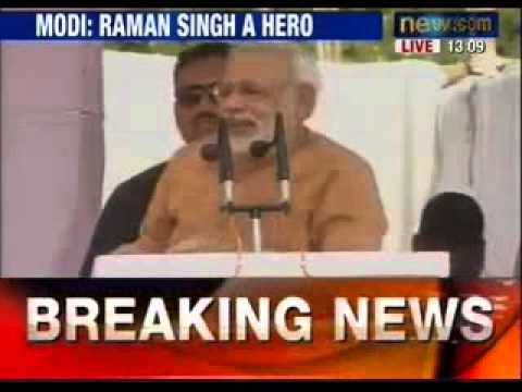Chhattisgarh: Narendra Modi takes on Sonia Gandhi and Rahul Gandhi - News X