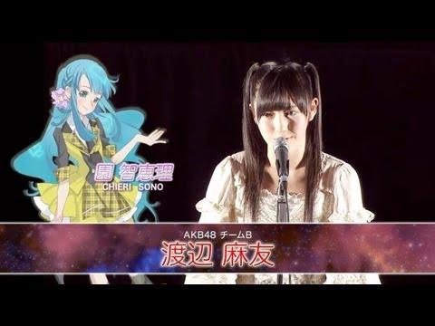 テレビアニメ「AKB0048」PV 第ニ弾 / AKB48[公式]