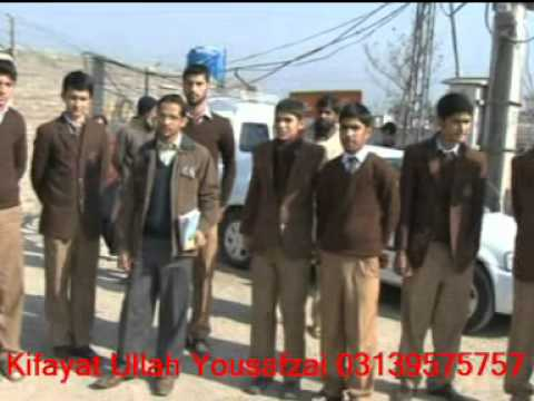 Peshawar Model School Ke Director Ka Students Par Tashadud