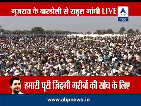 Bardoli, Gujarat: Rahul Gandhi attacks Modi, RSS