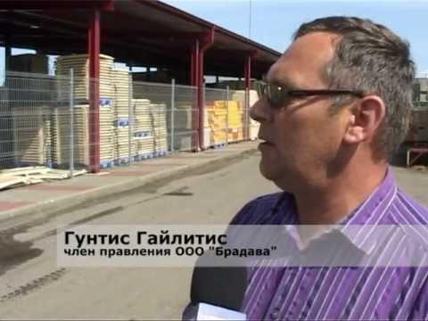 Смотреть видео Будут строить терминал для обработки  грузов