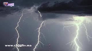 زخات رعدية وطقس حار من اليوم الجمعة إلى الأحد بهذه المناطق بالمملكة | بــووز