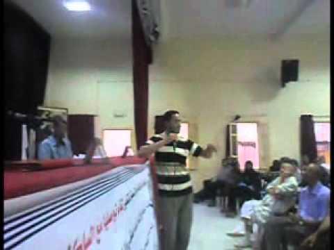 تنغير: لقاء تواصلي مع البرلماني احمد الصديقي