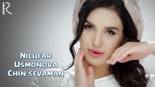Превью из музыкального клипа Нилуфар Усмонова - Чин севаман