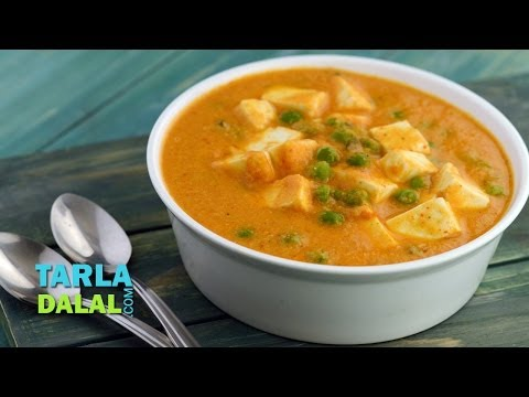 Mutter Paneer Butter Masala by Tarla Dalal