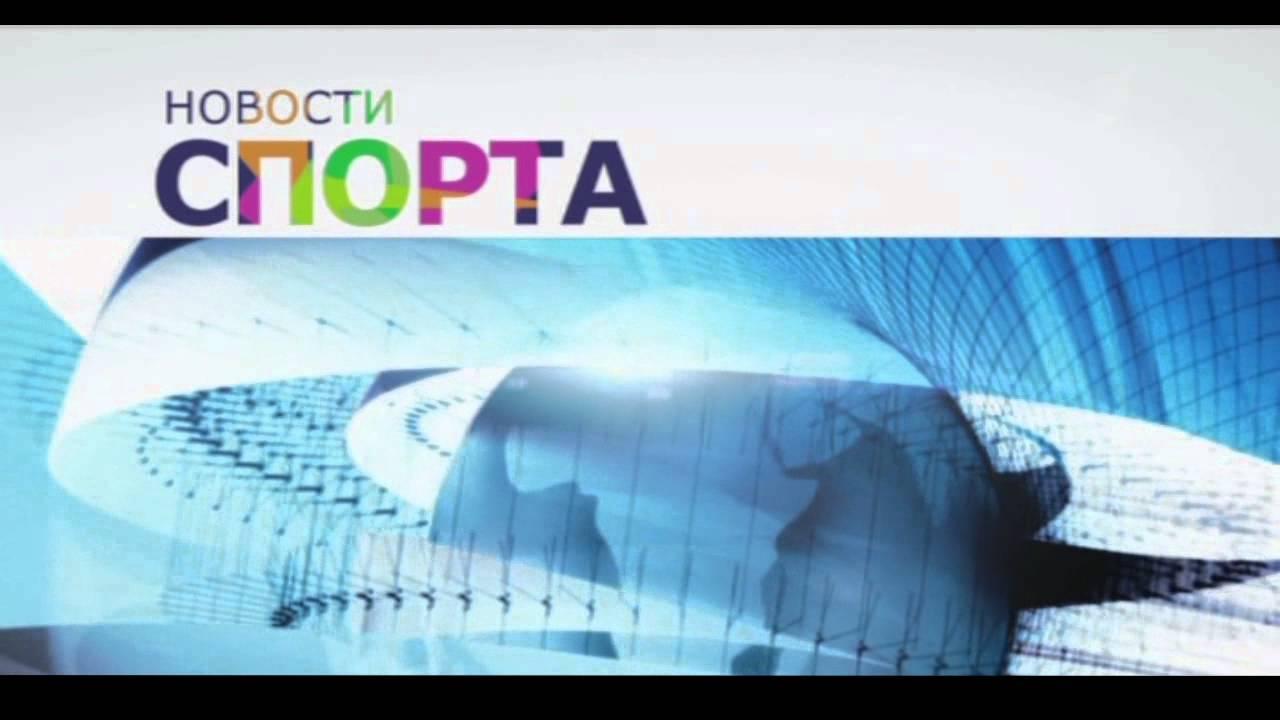 Новости таджикистана видео клипы