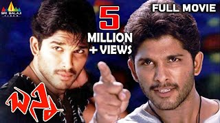 Bunny Telugu Full Length Movie| Allu Arjun, Gowri Mumjal