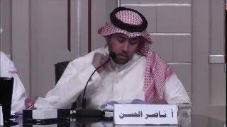 أمسية قصصية للقاصين عبد الله الدحيلان، وناصر الحسن، بإدارة القاص عبد الجليل الحافظ
