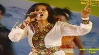 Elsa Kidane, ርግጽ ኔሩ Rgts Neru New Eritrean