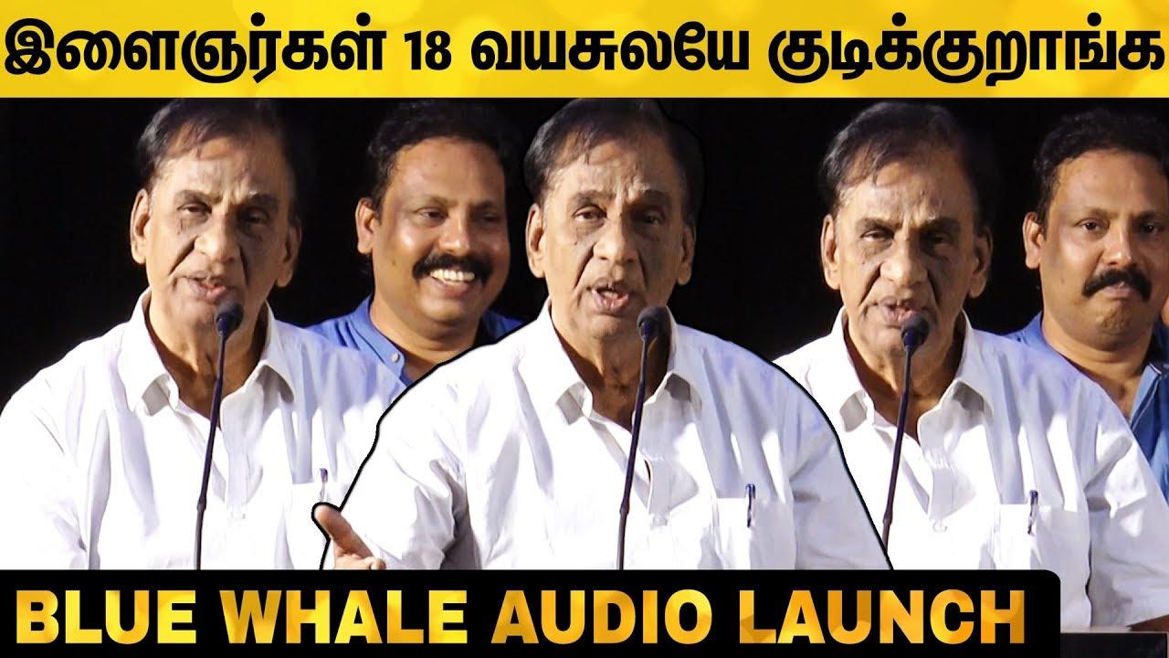 Tv-ல வர்ற விஷயங்களுக்கு Sensor இருக்கா?  Producer K Rajan Speech | Blue Whale Audio Launch