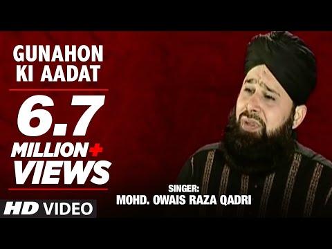 Gunahon Ki Aadat Full (HD) Naat Mohammad. Owais Raza Qadri