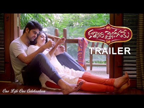 Kalyana Vaibhogame Movie Theatrical Trailer