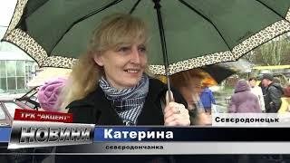 Проблема стихійної торгівлі у Сєвєродонецьку поступово вирішується