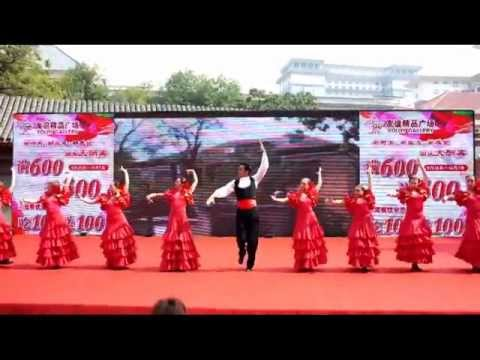 15th Beijing International Tourism Festival, 2013 - Spain Folk Dance (ADM) 4