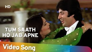 Tum Saath Ho Jab - Kaalia - Hindi Romantic Songs