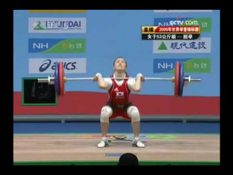 Women 53kg 2009 Weightlifting Worlds