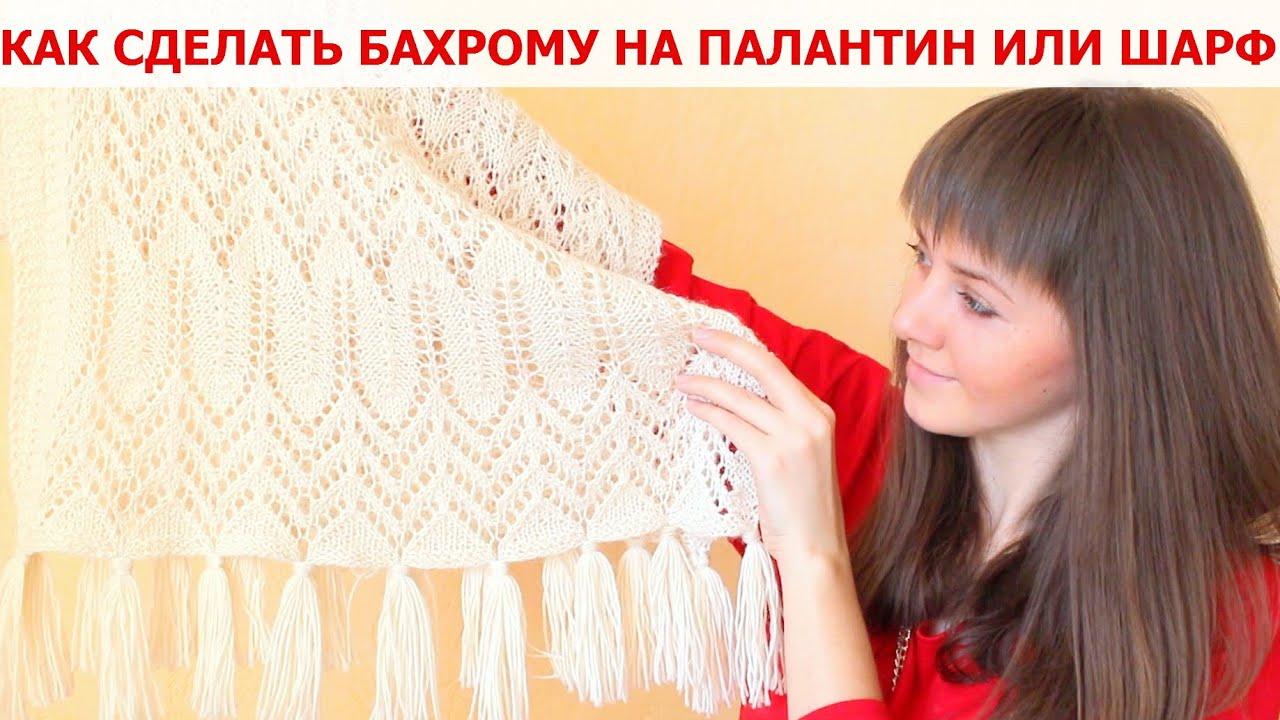 Вязание от ирины акман