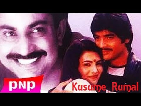 Udit Narayan  playing as hero in nepali movie, banned, naughty,udit narayan super hit song