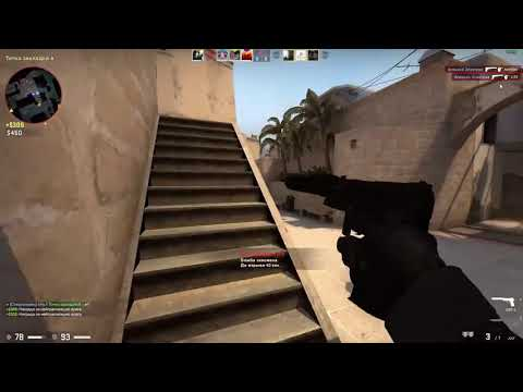 CS:GO Highlight#9
