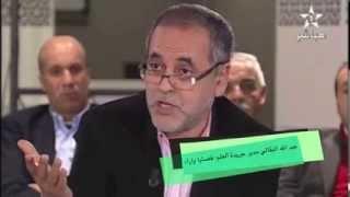 عبد الله البقالي : محضر 20 يوليوز من أسباب إنسحاب حزب الإستقلال من الحكومة   |   خارج البلاطو
