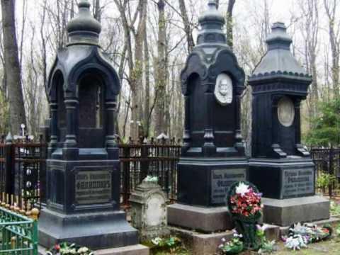Ваганьковское кладбище.Старые надгробия . Часть 4