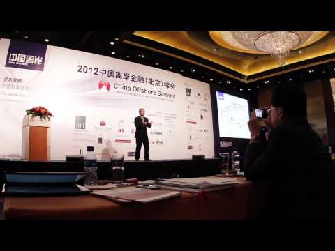 China Offshore Summit, Gary Sum SwissCapital Chair
