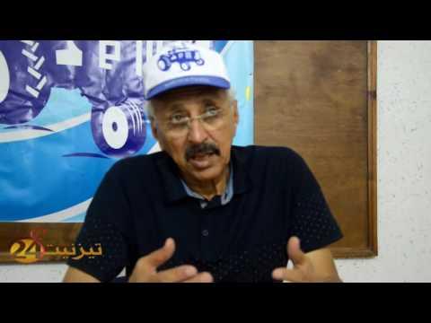 احمد اديعزا عن حزب البام