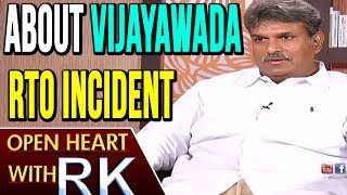 MP Kesineni Nani About Vijayawada RTO Incident- Open Heart..