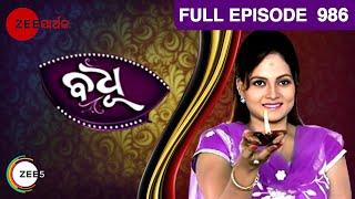 Badhu - Episode 986 - 2nd December 2016