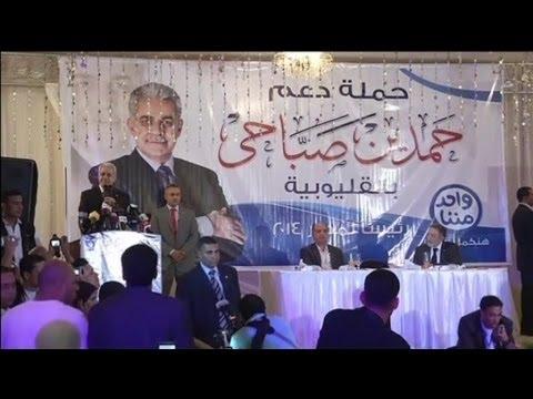 Égypte, Abdel Fattah al-Sissi remporte l'élection présidentielle