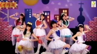 ももいろクローバー「ミライボウル」Music Video (Short ver.)