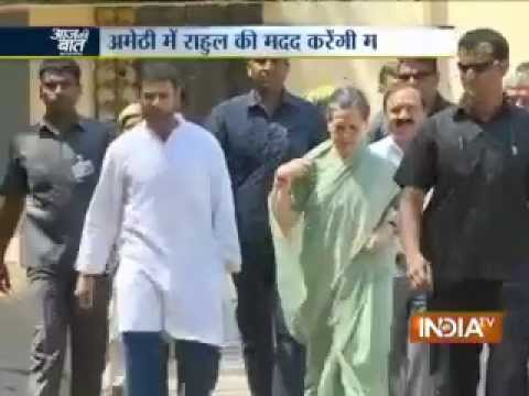 Sonia Gandhi to campaign for Rahul in Amethi