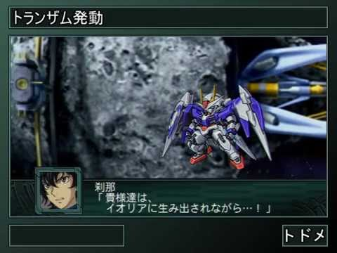 SRW Z2: Chapter Regeneration - Mobile Suit Gundam 00 (S2) Exia Repair, 00 & 00 Raiser Attacks