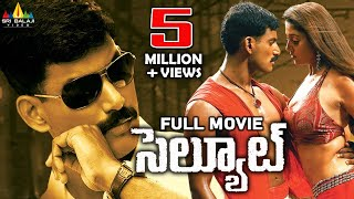 Salute Telugu Full Movie| Vishal, Nayanatara| With