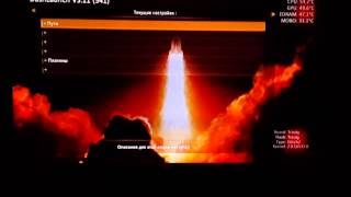 [TUT] How To Install DashLaunch 3.11 On Your Xbox 360 In