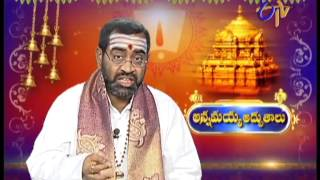 Aradhana : 20th September 2013