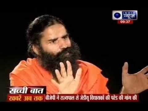 Sachchi Baat: Prabhu Chawla With Baba Ramdev