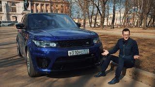 Мой новый битый Land Rover со скрученным пробегом ??? Академик (Academeg).