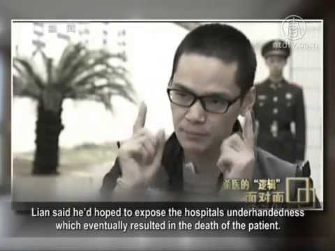 Bản án tử hình cho kẻ giết bác sĩ bị cư dân mạng phản đối