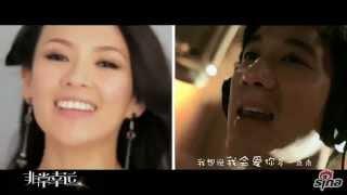 Leehom Wang & Ziyi Zhang Love A Little (Ai Yidian) MV 2013 view on youtube.com tube online.