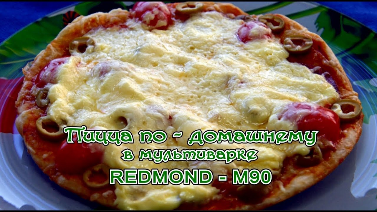 Пиццу в мультиварке рецепты 102