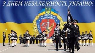 Колектив університету долучився до проведення Інтернет-флешмобу «Україна назавжди»