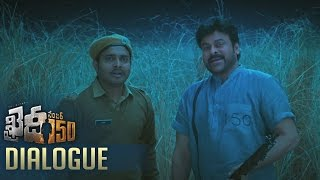 Khaidi No 150 Movie dialogue, comedy promos (2)- Chiranjee..