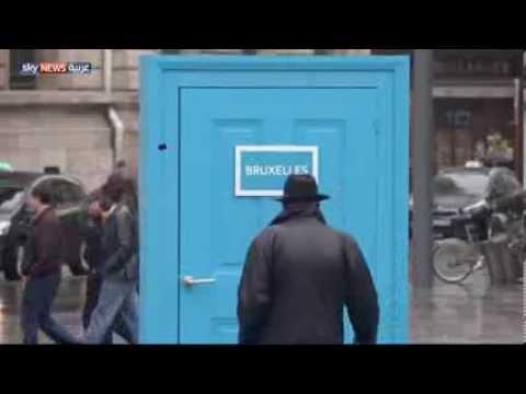 image vidéo  أقوى اعلان تفاعلي أوروبي مبتكر عبر أبواب ملونة