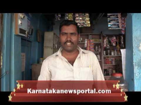 Online News Paper, Karnataka News Portal   News Updates